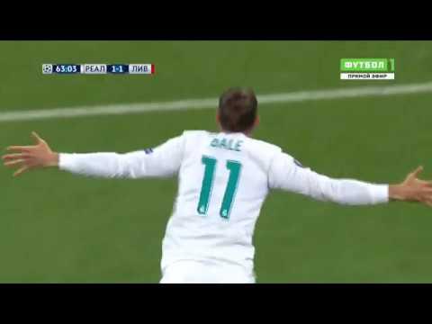 VIDEO: Gareth Bale WHAT A F##KING GOAL!!
