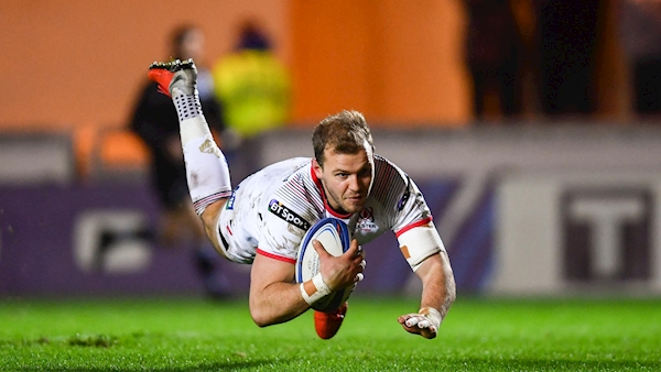 Back injuries rule out Ulster stars for Leinster quarter-final