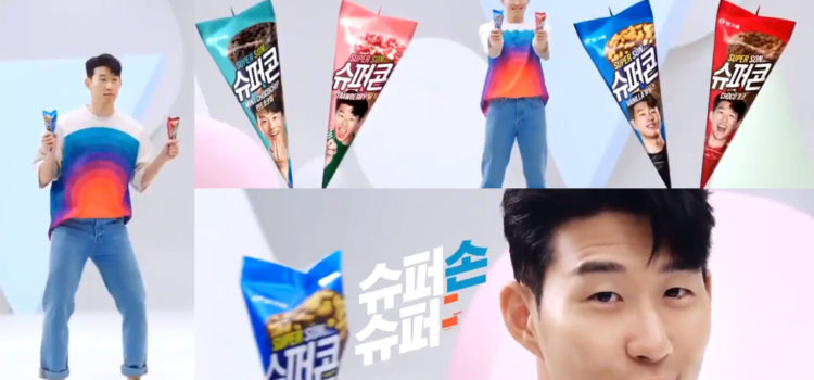 WATCH: 'Super Son' Now Has His Face On Ice Creams All Around South Korea As He Stars In New Ad