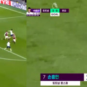 WATCH: Son's Goal Of The Season Is Even Better With Korean Commentary